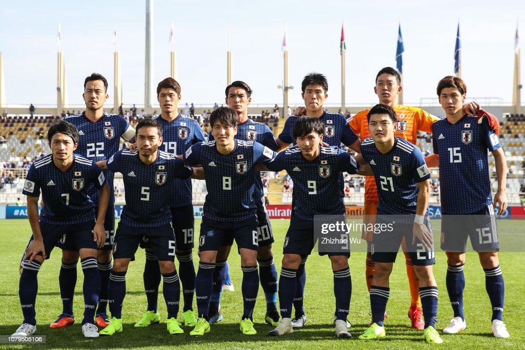 Japan v Turkmenistan - AFC Asian Cup Group F : ニュース写真