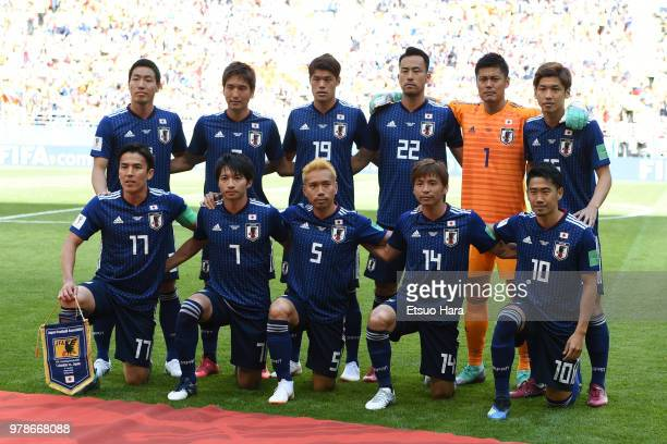Players of Japan line up for team photos prior to the 2018 FIFA World Cup Russia group H match between Colombia and Japan at Mordovia Arena on June...