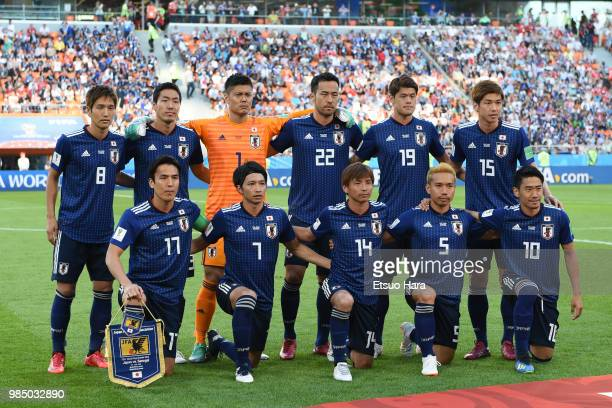 Players of Japan line up for the team photos prior to the 2018 FIFA World Cup Russia group H match between Japan and Senegal at Ekaterinburg Arena on...