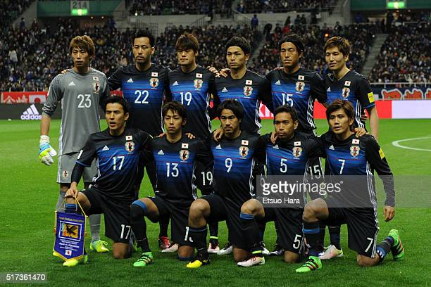 Players of Japan line up for the team photos prior to the FIFA World Cup Russia Asian Qualifier second round match between Japan and Afghanistan at...