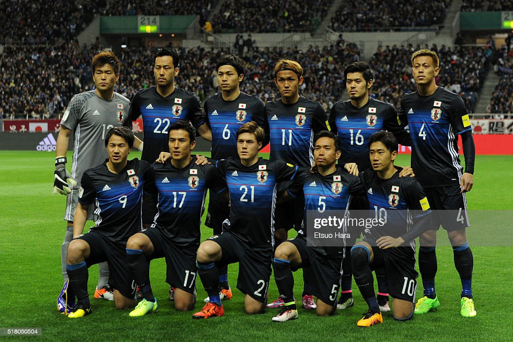 Japan v Syria - FIFA World Cup Asian Qualifier 2nd Round : ニュース写真