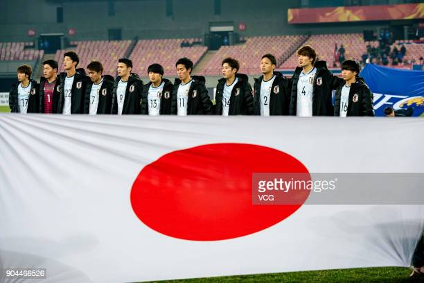 Players of Japan line up prior to the AFC U23 Championship Group B match between Thailand and Japan at Jiangyin Stadium on January 13 2018 in...