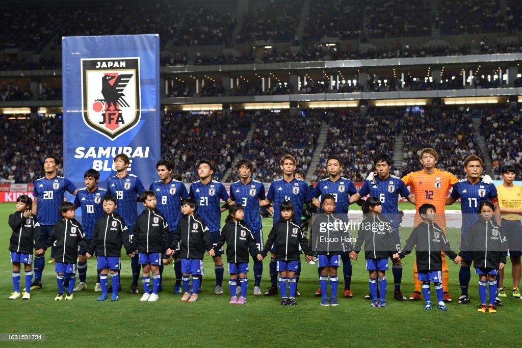 Japan v Costa Rica - International Friendly : News Photo