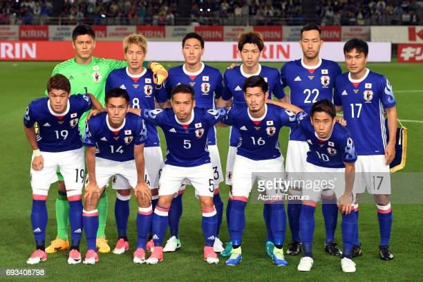Players of Japan lines up for team photo during the international friendly match between Japan and Syria at Tokyo Stadium on June 7 2017 in Chofu...