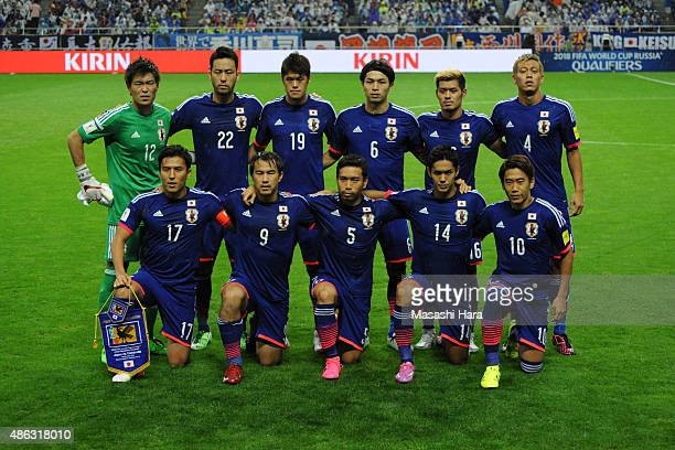 Players of Japan pose for photograph prior to the 2018 FIFA World Cup Qualifier Round 2 Group E match between Japan and Cambodia at Saitama Stadium...