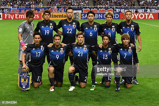 Players of Japan pose for photograph prior to the 2018 FIFA World Cup Qualifiers match between Japan and Iraq at Saitama Stadium on October 6 2016 in...