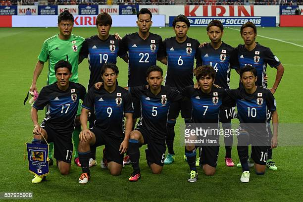 Players of Japan pose for photograph prior to the international friendly match between Japan and Bulgaria at the Toyota Stadium on June 3 2016 in...
