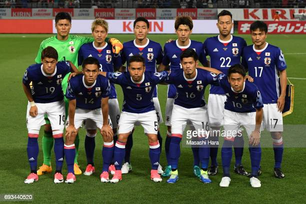 Players of Japan pose for photograph prior to the international friendly match between Japan and Syria at Tokyo Stadium on June 7 2017 in Chofu Tokyo...