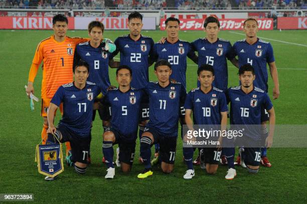 Players of Japan pose for photograph prior to the international friendly match between Japan and Ghana at Nissan Stadium on May 30 2018 in Yokohama...