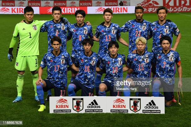 Players of Japan pose for photographs prior to the international friendly match between Japan and Venezuela at the Panasonic Stadium Suita on...