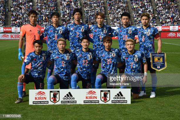 Players of Japan pose for photographs prior to the U-22 international friendly match between Japan and Colombia at Edion Stadium Hiroshima on...