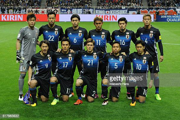 Players of Japan pose for photpgraph prior to the FIFA World Cup Russia Asian Qualifier second round match between Japan and Syria at the Saitama...