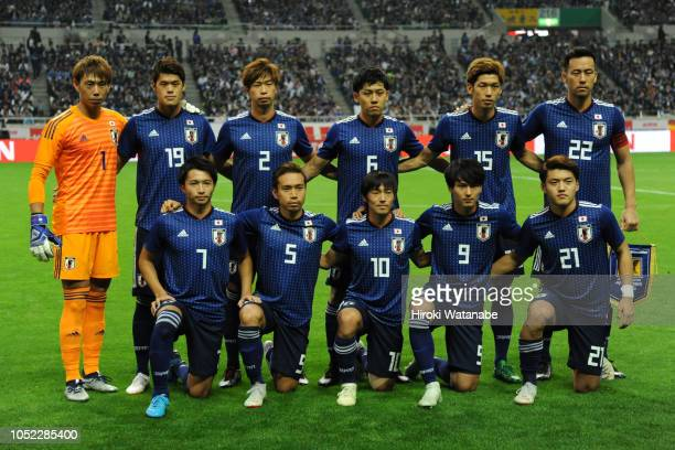 Players of japan pose for potograph the international friendly match between Japan and Uruguay at Saitama Stadium on October 16, 2018 in Saitama,...