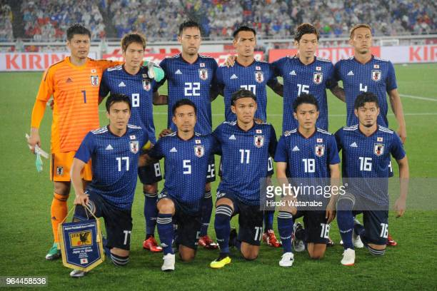 Players of Japan pose for the photograph during the international friendly match between Japan and Ghana at Nissan Stadium on May 30 2018 in Yokohama...