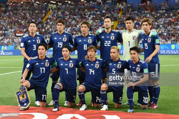 Players of Japan pose prior to the 2018 FIFA World Cup Russia Round of 16 match between Belgium and Japan at Rostov Arena on July 2 2018 in...