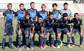 Iraq v Japan - FIFA World Cup Russia Asian Final Qualifier
