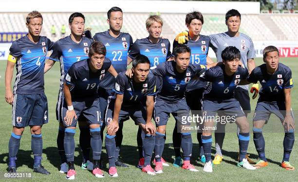 Players of Japan poses for photo team during the FIFA World Cup Russia Asian Final Qualifier match between Iraq and Japan at PAS Stadium on June 13...