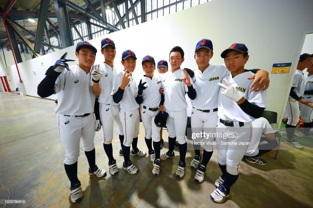 Japan v Panama - WBSC U-15 World Cup Super Round