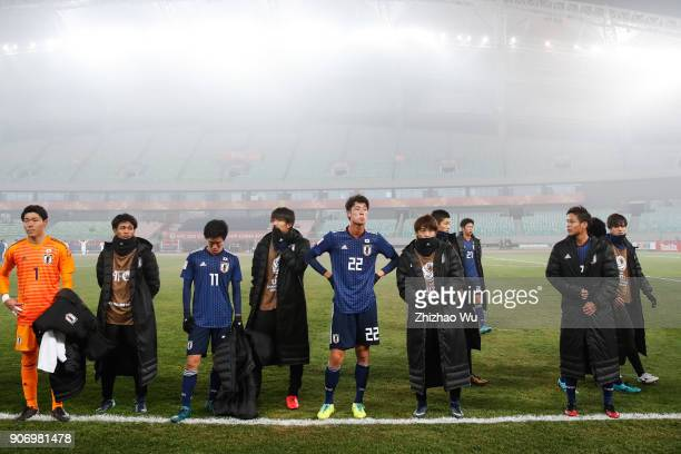 Players of Japan thank to the crowd after AFC U23 Championship Quarterfinal between Japan and Uzbekistan at Jiangyin Sports Center on January 19 2018...