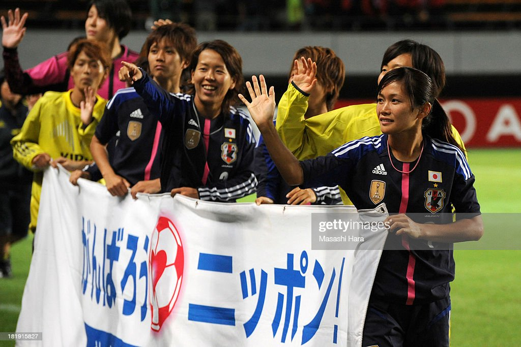 Players of Japan wave after the Women's international friendly match between Japan and Nigeria at Fukuda Denshi Arena on September 26, 2013 in Chiba, Japan.