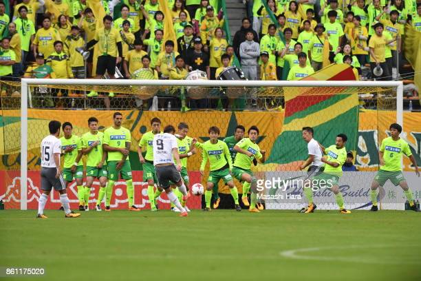 Players of JEF United Chiba block the freekick of Matsumoto Yamaga in the penalty area during the JLeague J2 match between JEF United Chiba and...