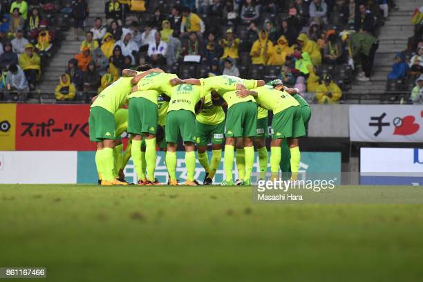 Players of JEF United Chiba make the huddle during the JLeague J2 match between JEF United Chiba and Matsumoto Yamaga at Fukuda Denshi Arena on...