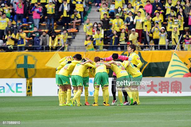 Players of JEF United Chiba make the huddle during the JLeague second division match between JEF United Chiba and Thespa Kusatsu Gunma at the Fukuda...