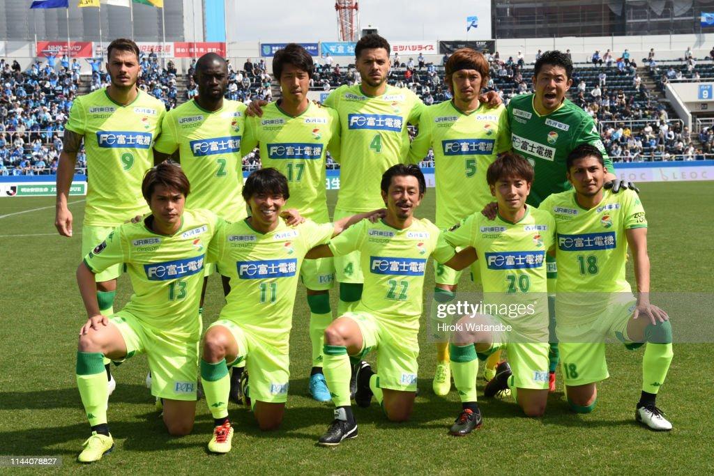 Yokohama FC v JEF United Chiba - J.League J2 : ニュース写真