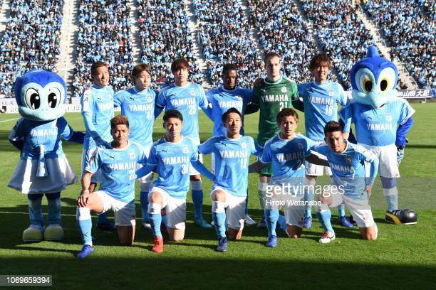 c305646b720 Players of Jubilo Iwata pose for potograph the JLeague J1 J2 playoff final  between Jubilo