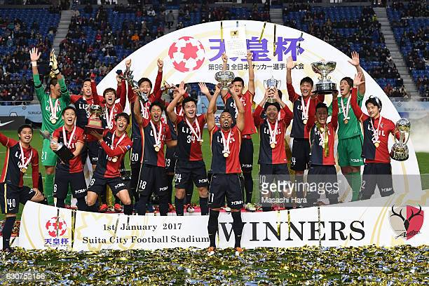 Players of Kashima Antlers celebrate after the 96th Emperor's Cup final match between Kashima Antlers and Kawasaki Frontale at Suita City Football...