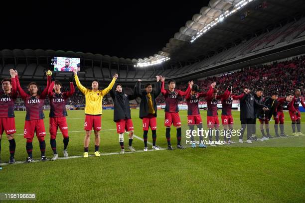 Players of Kashima Antlers celenrate the win after the 99th Emperor's Cup semi final match between Kashima Antlers and V-Varen Nagasaki at Kashima...