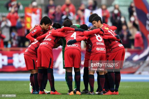 Players of Kashima Antlers huddle prior to the preseason friendly match between Mito HollyHock and Kashima Antlers at K's Denki Stadium on February 3...