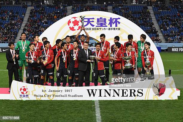 Players of Kashima Antlers pose for photograph after the 96th Emperor's Cup final match between Kashima Antlers and Kawasaki Frontale at Suita City...