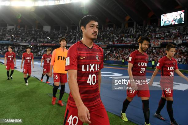 Players of Kashima Antlers show dejection after the FIFA Club World Cup 3rd Place match between Kashima Antlers and River Plate at Zayed Sports City...