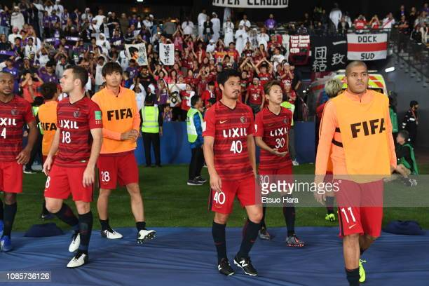 Players of Kashima Antlers show their dejection after the match Kashima Antlers and River Plate between on December 22 2018 in Abu Dhabi United Arab...
