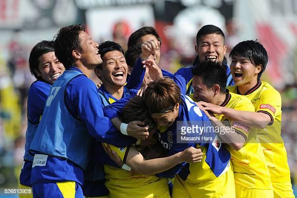 Players of Kashiwa Reysol celebrate the first goal during the JLeague match between Kashiwa Reysol and Vissel Kobe at the Hitachi Kashiwa soccer...