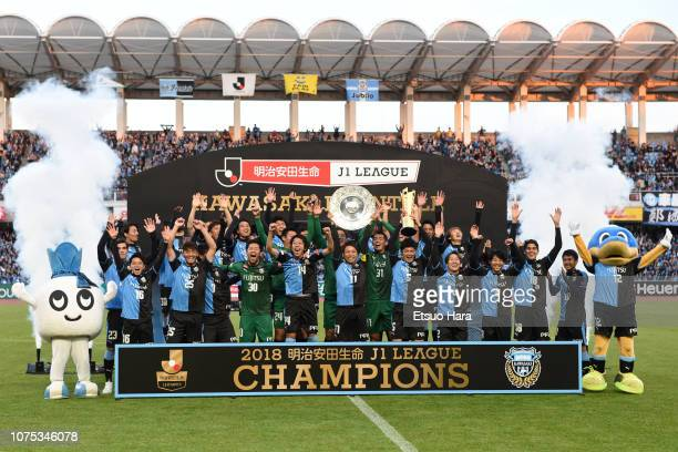 Players of Kawasaki Frontale celebrate the victory as captain Yu Kobayashi lifts the trophy after the JLeague J1 match between Kawasaki Frontale and...
