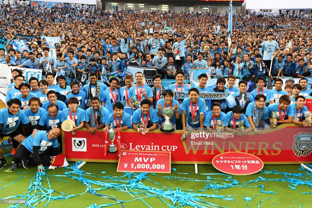 Consadole Sapporo v Kawasaki Frontale - J.League Levain Cup Final : ニュース写真