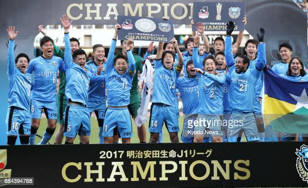 Players of Kawasaki Frontale celebrate their first JLeague championship after defeating Omiya Ardija 50 at Todoroki Stadium in Kawasaki on Dec 2 2017...