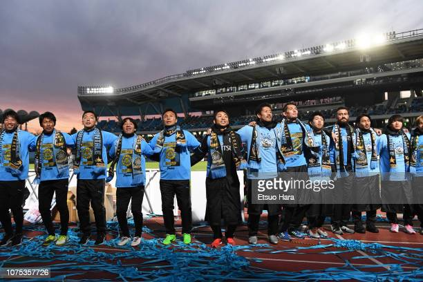 Players of Kawasaki Frontale celebrate their victory after the JLeague J1 match between Kawasaki Frontale and Jubilo Iwata at Todoroki Stadium on...