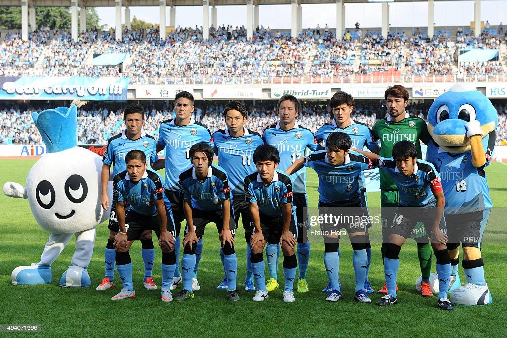 Kawasaki Frontale v Yokohama F.Marinos - J. League 2015 : News Photo
