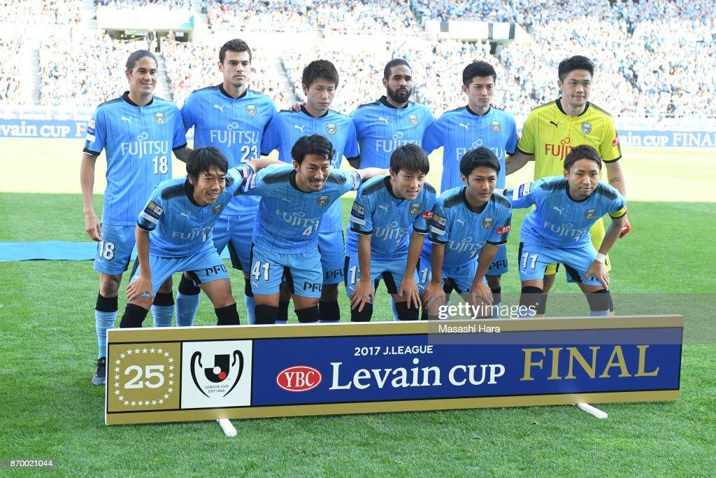 Cerezo Osaka v Kawasaki Frontale - J.League Levain Cup Final : ニュース写真
