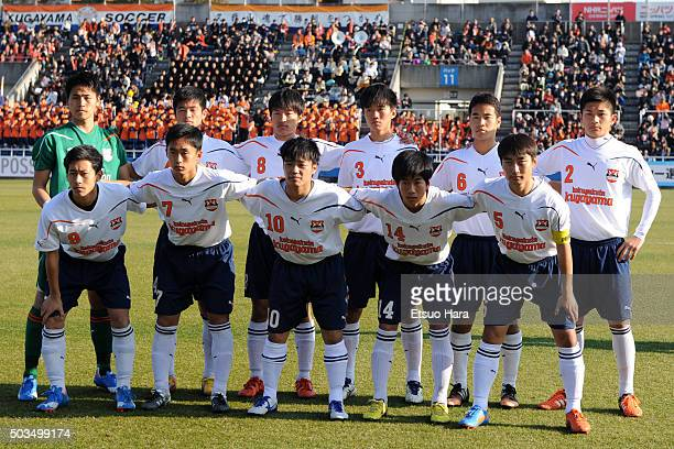 Players of Kokugakuin Kugayama line up for the team photos prior to the 94th All Japan High School Soccer Tournament quarter final match between...