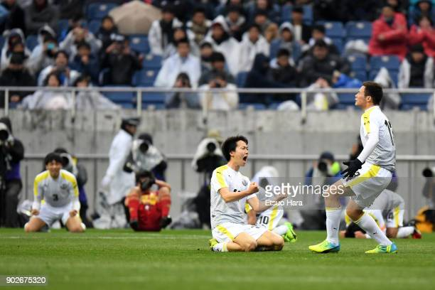 Players of Maebashi Ikuei celebrate their 10 victory at the final whistle during the 96th All Japan High School Soccer Tournament final match between...
