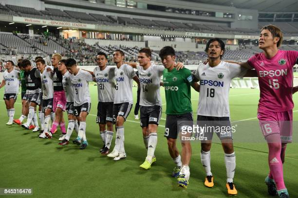 Players of Matsumoto Yamaga celebrate their 21 win after the JLeague J2 match between Tokyo Verdy and Matsumoto Yamaga at Ajinomoto Stadium on...
