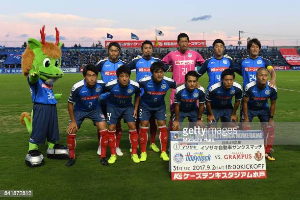 Players of Mito Hollyhock pose for photograph prior to the JLeague J2 match between Mito Hollyhock and Nagoya Grampus at K's Denki Stadium on...