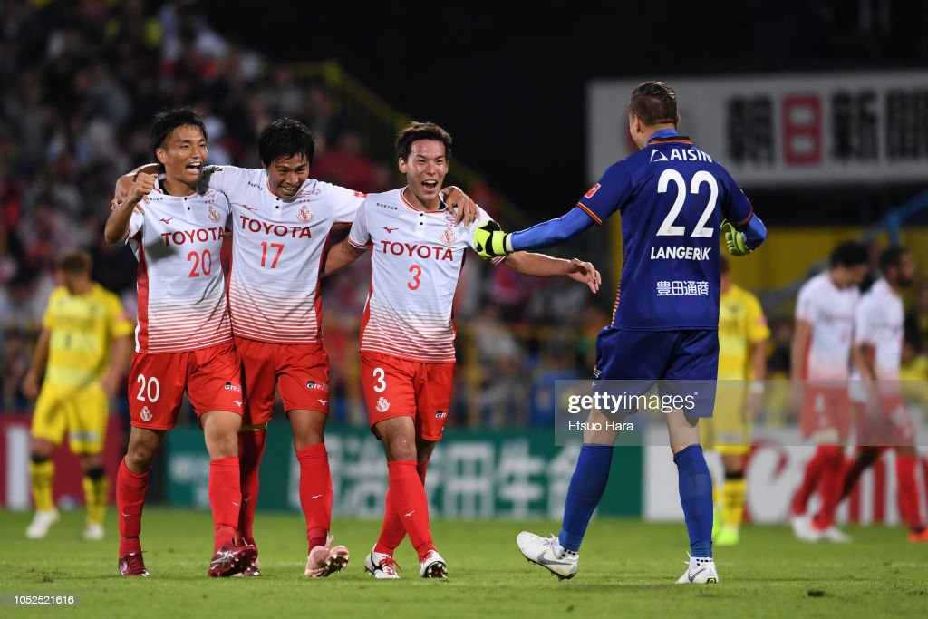 Kashiwa Reysol v Nagoya Grampus - J.League J1 : ニュース写真