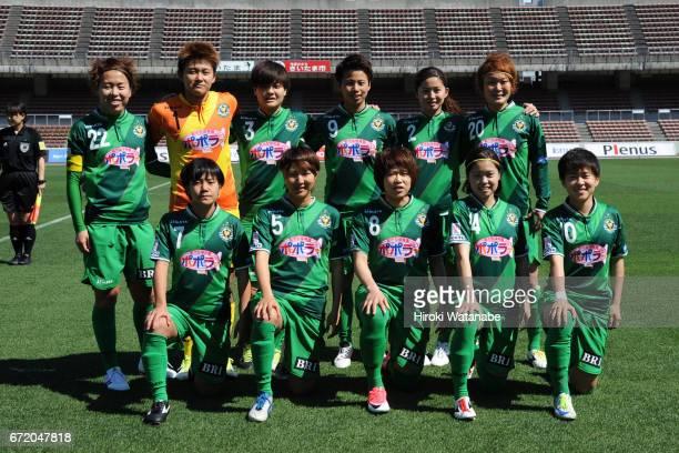 Players of NTV Beleza pose for photograph the Nadeshiko League match between Urawa Red Diamonds Ladies and NTV Beleza at Urawa Komaba Stadium on...