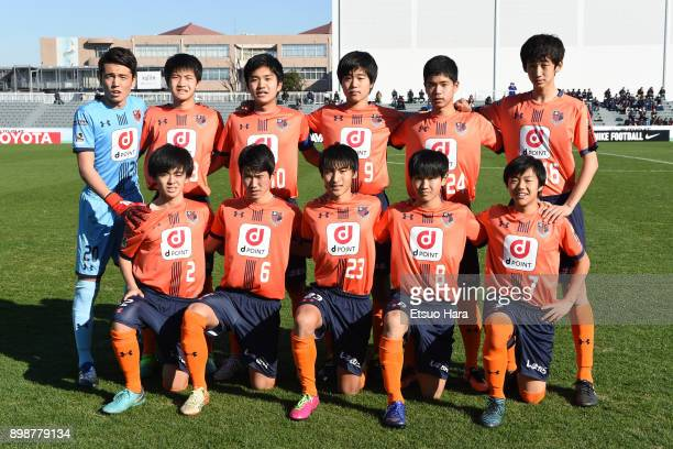 Players of Omiya Ardija Junior Youth line up for the team photos prior to the Prince Takamado Cup 29th All Japan Youth Football Tournament semi final...