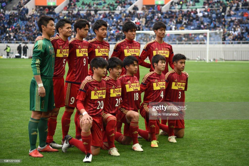 Setouchi v Ryutsu Keizai University Kashiwa - 97th All Japan High School Soccer Tournament Semi Final : ニュース写真